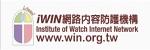 iWIN機構官網