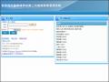 臺北市教育局報局表單管理系統