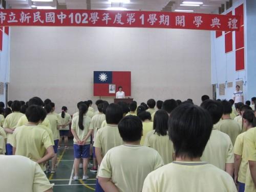 20130830第一學期開學