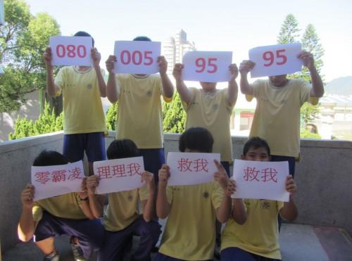 20130910友善校園週創意宣導