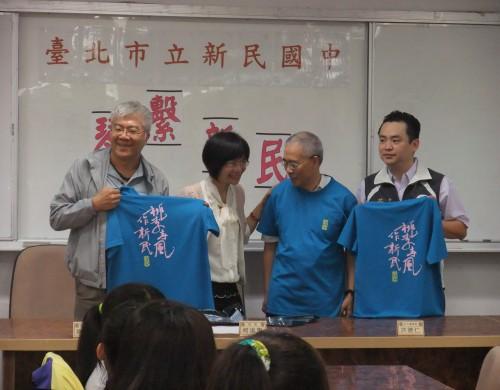 20130424社大贈琴儀式
