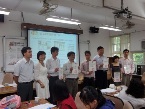 20130523教學資源微型博覽會