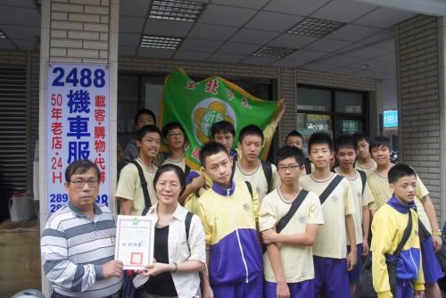 20131017社區職場參訪