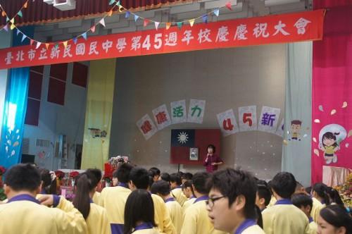 2013新民國中校慶活動
