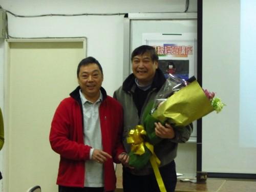 20140210王教練班級經營座談會