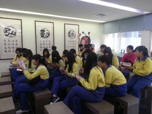 20140307職校參訪