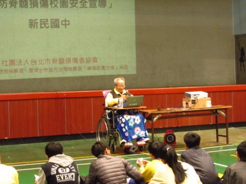 20140321楊廣蔭先生演講