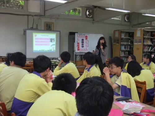 20140326高中職五專升學進路宣導