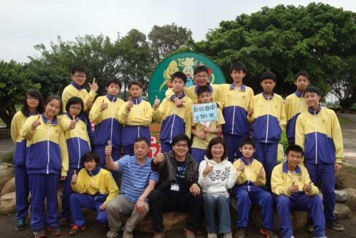 20140401七年級校外教學