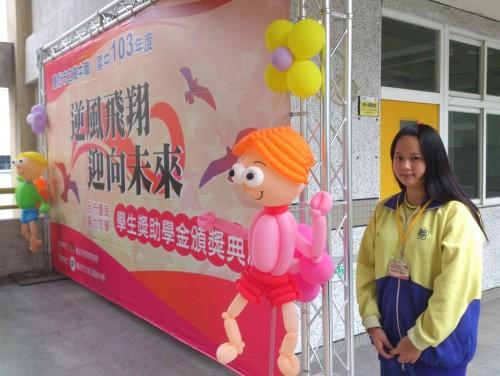 20140429年台北市努力向上頒獎
