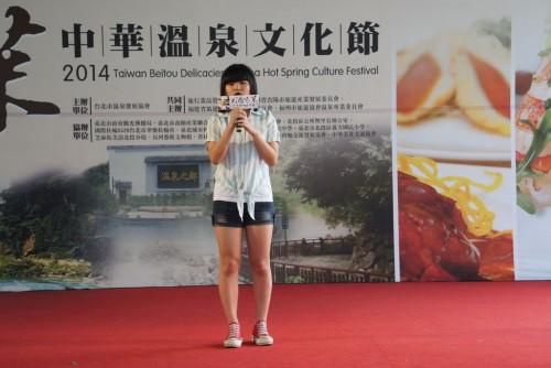20140519酒家菜文化節