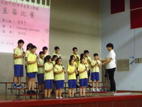 20140527直笛比賽