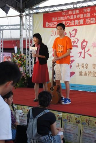 20141012溫泉季表演
