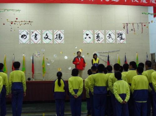 20150105體育代表隊授旗儀式