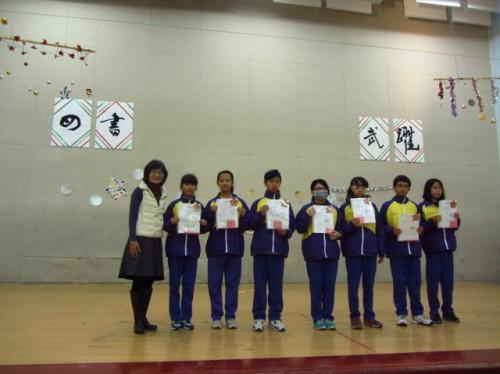 20150120校慶活動頒獎