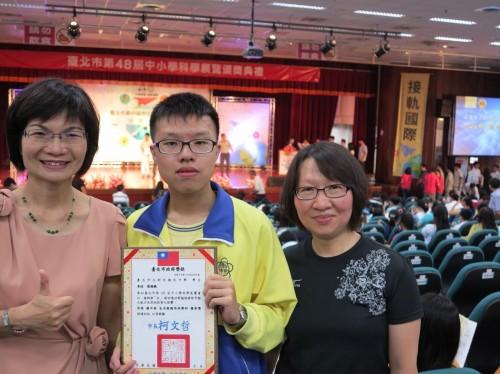 20150509臺北市48屆科展生活科技與應用優等