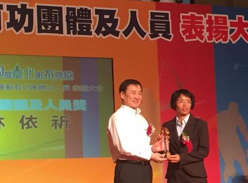 20160901績優團體與人員獎